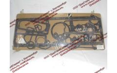 Комплект прокладок на двигатель Yuchai YC6108/YC6B125 фото Дзержинск