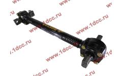Штанга реактивная прямая L-585/635/725 SH F3000 ROSTAR фото Дзержинск